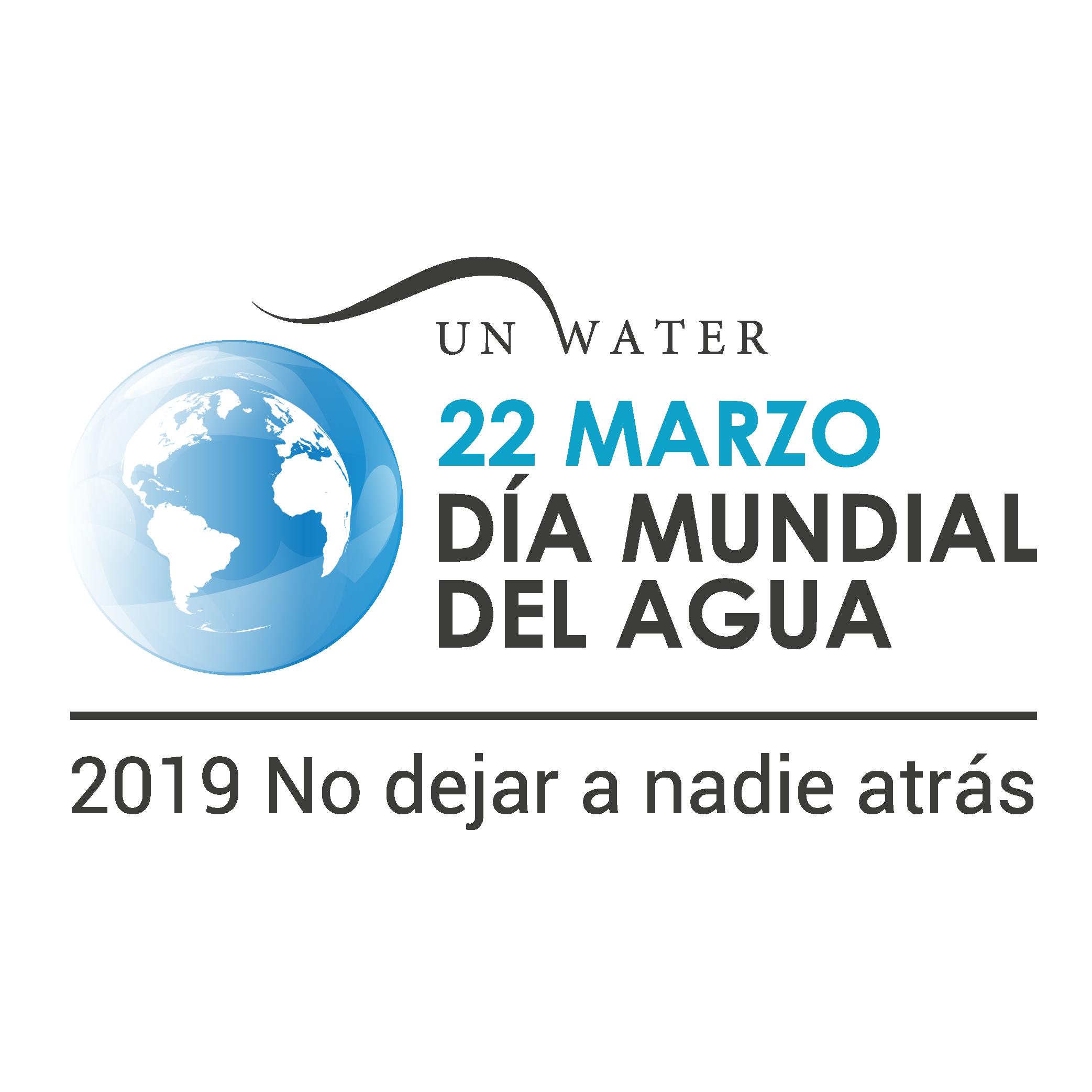 WWD2019_special_logo_SPA